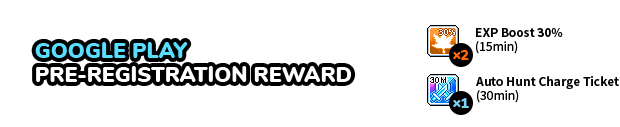 GOOGLE PLAY REWARD DESCRIPTION